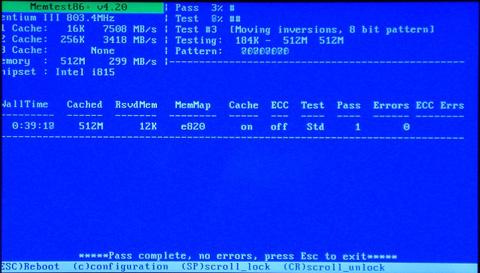 тест оперативной памяти с флешки memtest86-5.jpg